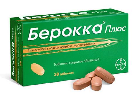 БЕРОККА ПЛЮС (Поливитамин+Мультиминерал)