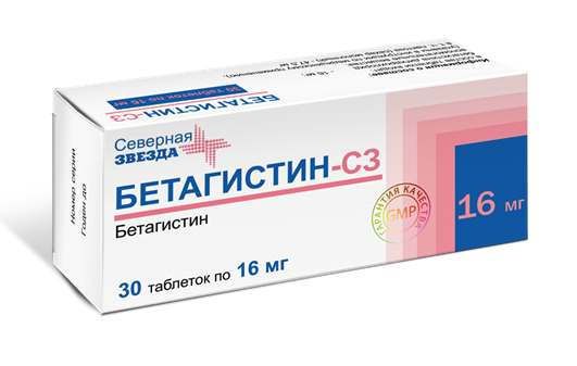 БЕТАГИСТИН-СЗ (Бетагистин)