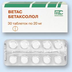 БЕТАК (Бетаксолол)