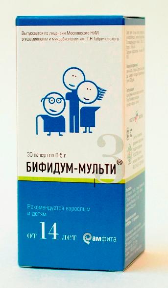 БИФИДУМ-МУЛЬТИ-3