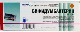 БИФИДУМБАКТЕРИН (Бифидобактерии бифидум)