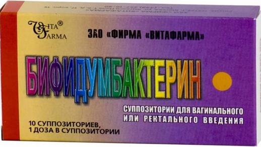 БИФИДУМБАКТЕРИН СУХОЙ В СВЕЧАХ (Бифидобактерии бифидум)