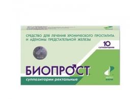 БИОПРОСТ (Тыквы обыкновенной семян масло+Тимол)
