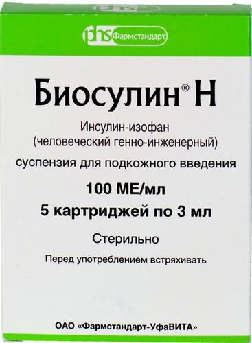 БИОСУЛИН Н (Инсулин-изофан (человеческий генно-инженерный))