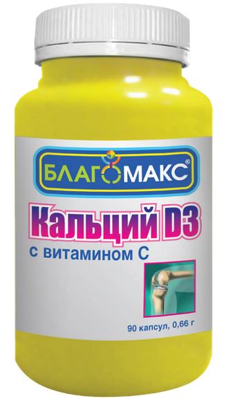 БЛАГОМАКС КАЛЬЦИЙ D3 С ВИТАМИНОМ C