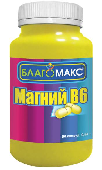 БЛАГОМАКС МАГНИЙ B6