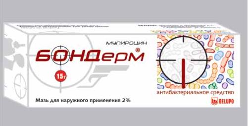 БОНДЕРМ (Мупироцин)