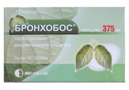 БРОНХОБОС капс. 375мг №30
