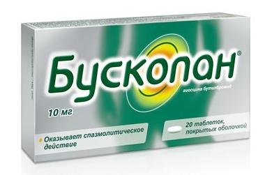 БУСКОПАН (Гиосцина бутилбромид)