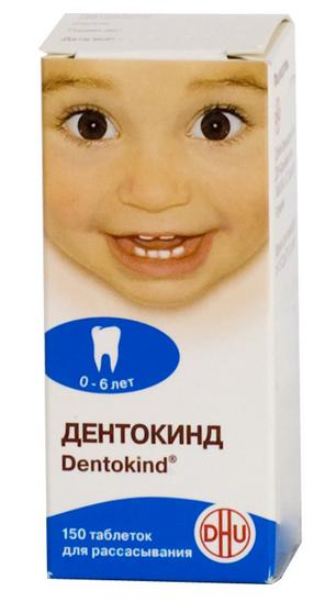 ДЕНТОКИНД