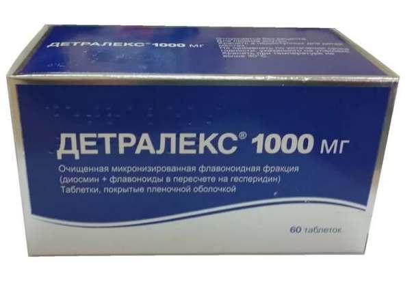 ДЕТРАЛЕКС таб. п/обол. 1000мг №60