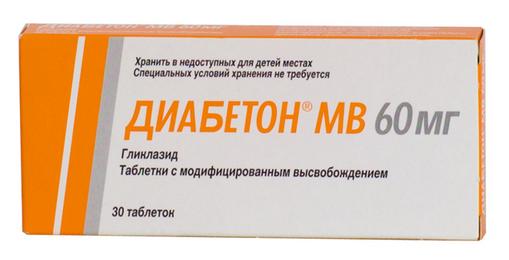 ДИАБЕТОН МВ (Гликлазид)