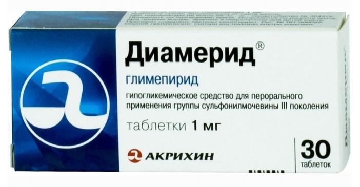 ДИАМЕРИД (Глимепирид)