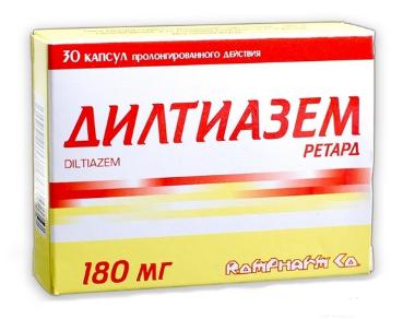ДИЛТИАЗЕМ РЕТАРД (Дилтиазем)