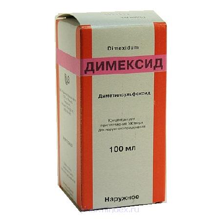 ДИМЕКСИД (Диметил сульфоксид)