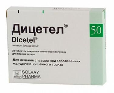 ДИЦЕТЕЛ (Пинаверия бромид)