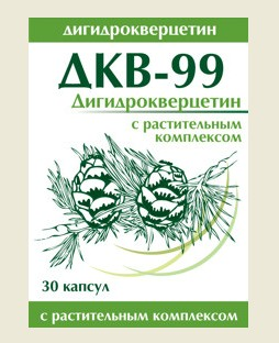 ДКВ-99 ДИГИДРОКВЕРЦЕТИН С РАСТИТЕЛЬНЫМ КОМПЛЕКСОМ