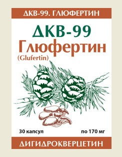 ДКВ-99 ГЛЮФЕРТИН