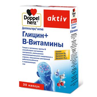 ДОППЕЛЬГЕРЦ АКТИВ ГЛИЦИН+В-ВИТАМИНЫ