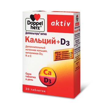 ДОППЕЛЬГЕРЦ АКТИВ КАЛЬЦИЙ + Д3