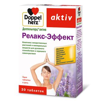 ДОППЕЛЬГЕРЦ АКТИВ РЕЛАКС-ЭФФЕКТ