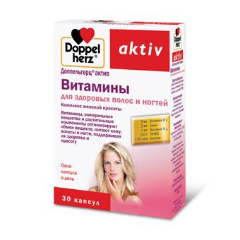 Актив витамины для волос цена