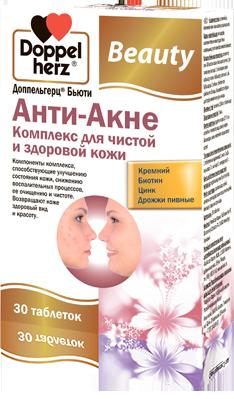 ДОППЕЛЬГЕРЦ БЬЮТИ АНТИ-АКНЕ КОМПЛЕКС