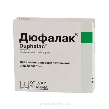 ДЮФАЛАК (Лактулоза)