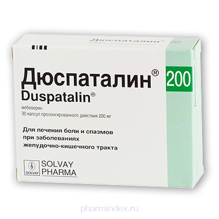 Дюспаталин 200 инструкция по применению цена