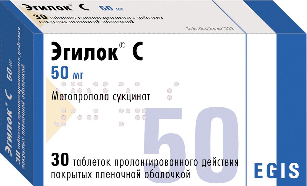 ЭГИЛОК С (Метопролол)