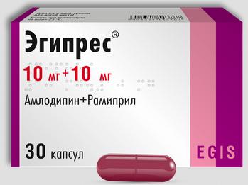 ЭГИПРЕС (Амлодипин+Рамиприл)