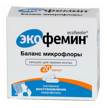 ЭКОФЕМИН БАЛАНС МИКРОФЛОРЫ
