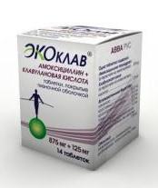ЭКОКЛАВ (Амоксициллин+Клавулановая кислота)