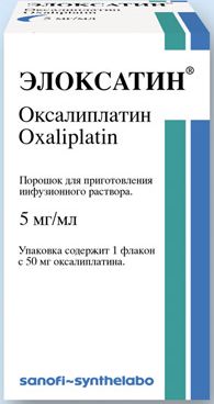 ЭЛОКСАТИН (Оксалиплатин)
