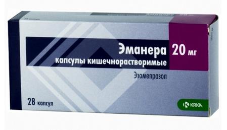 ЭМАНЕРА (Эзомепразол)