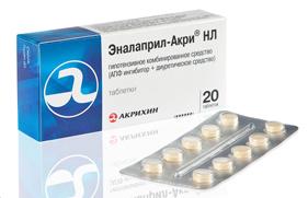 ЭНАЛАПРИЛ-АКРИ НЛ (Эналаприл+Гидрохлоротиазид)