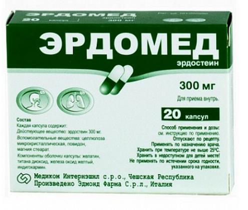 ЭРДОМЕД (Эрдостеин)