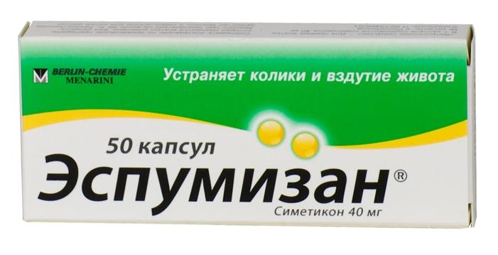 ЭСПУМИЗАН (Диметикон в комбинации с двуокисью кремния)