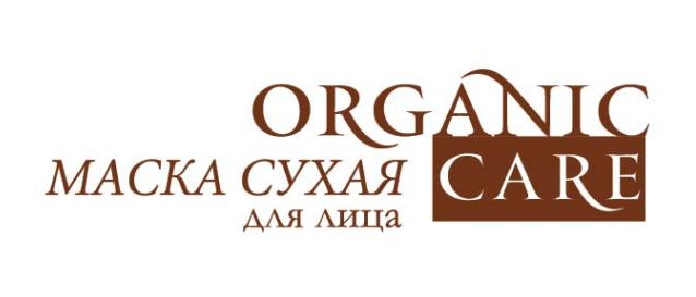 ЭУБИКОР ORGANIC CARE