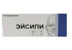 ЭЙСИПИ (Эсциталопрам)