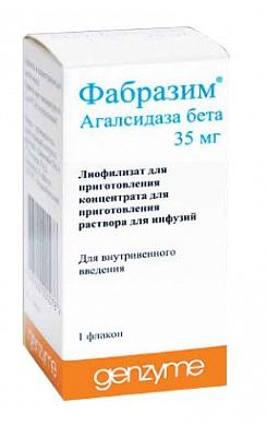 ФАБРАЗИМ (Агалсидаза бета)