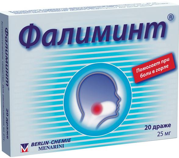 ФАЛИМИНТ (Ацетиламинонитропропоксибензен)