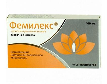 ФЕМИЛЕКС (Молочная кислота)
