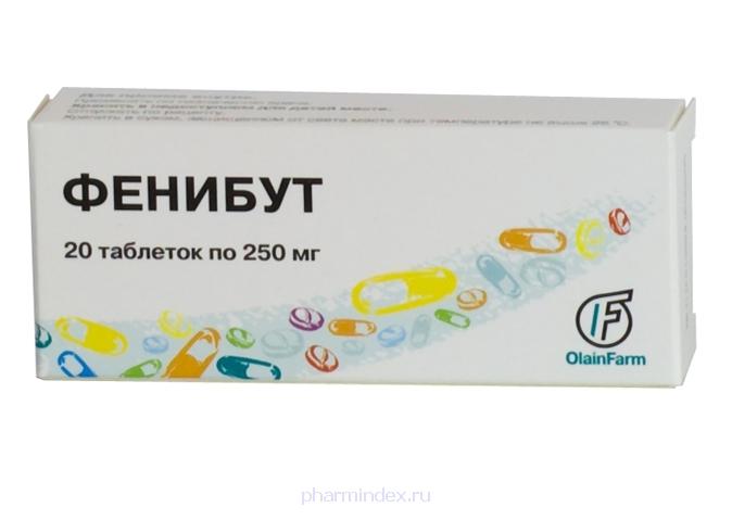 ФЕНИБУТ (Аминофенилмасляная кислота)