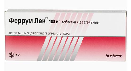 ФЕРРУМ ЛЕК (Железа (III) гидроксид полиизомальтозат)
