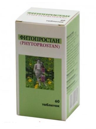 ФИТОПРОСТАН