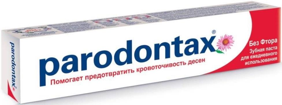 ЗУБНАЯ ПАСТА PARODONTAX (ПАРОДОНТАКС) Без фтора 50мл