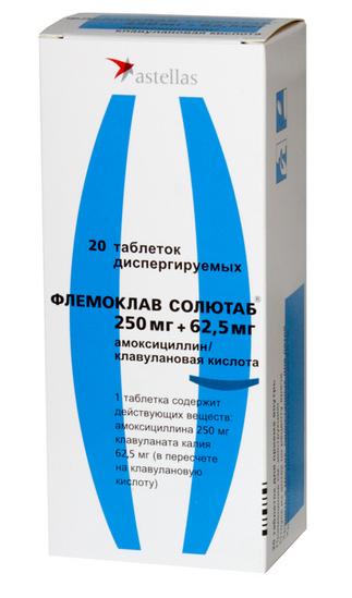 ФЛЕМОКЛАВ СОЛЮТАБ (Амоксициллин+Клавулановая кислота)