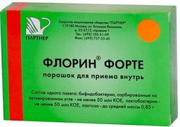 ФЛОРИН ФОРТЕ (Бифидобактерии бифидум)