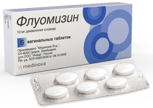 ФЛУОМИЗИН (Деквалиния хлорид)